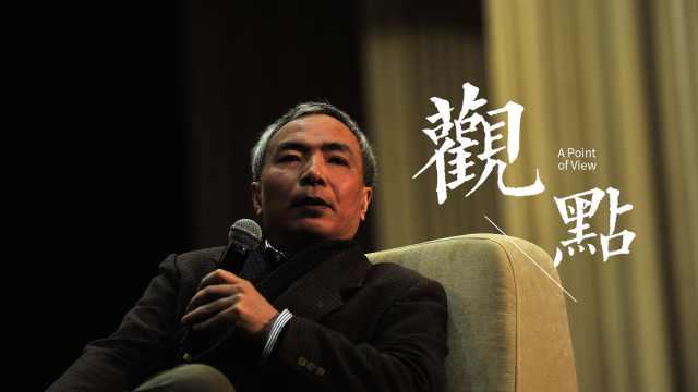 格非:中国式保姆关系不同欧洲国家