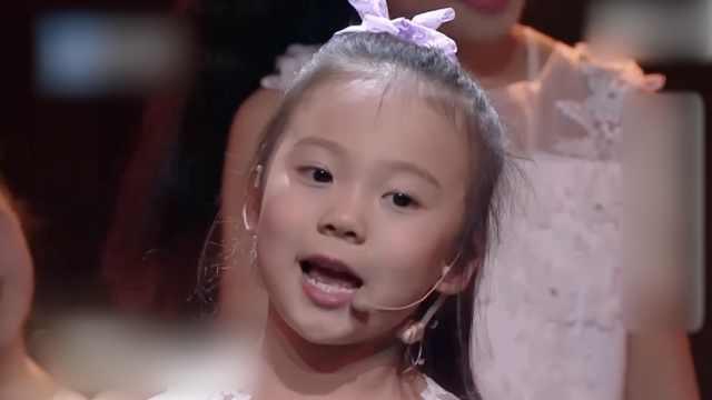 催泪!听障儿童成功挑战无伴奏合唱