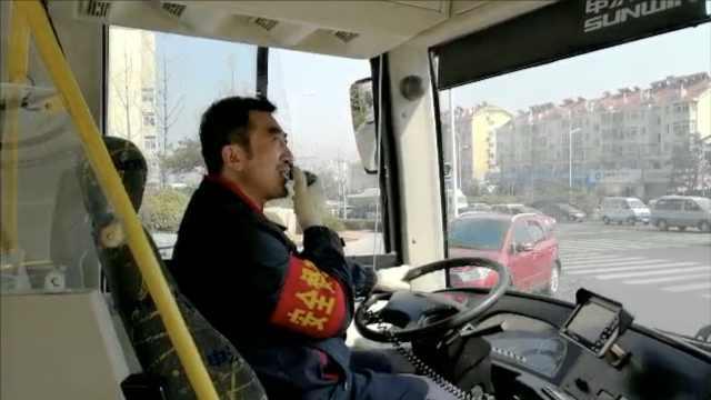 公交司机声音太好听,乘客都变粉丝
