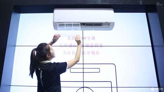 这款空调让您秒变拆装能手
