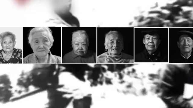十位南京大屠杀幸存者今年相继离世