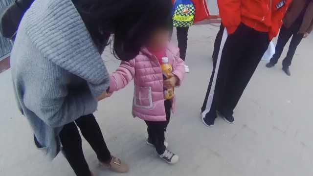 妈妈去接老大,3岁女童溜出家门走失