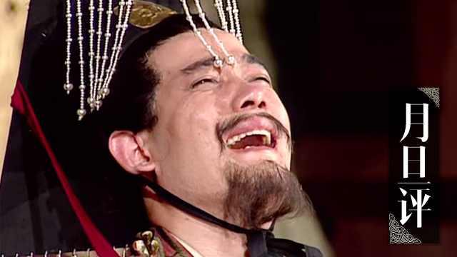 汉献帝如何才能反杀曹操?