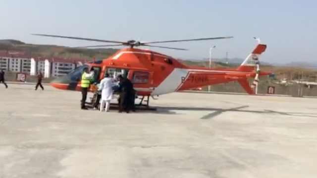 留学生溺水,直升机转运