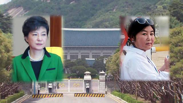 韩检方:朴槿惠世越号调查中作伪证