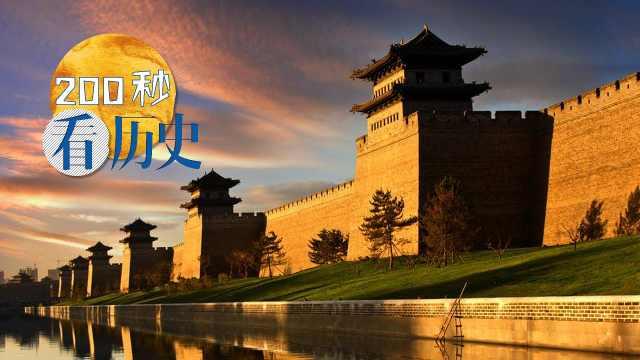 这一次彻底搞懂中国古代城墙