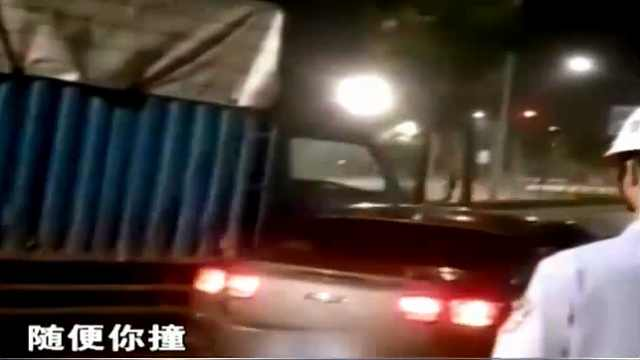 连撞九次 货车疯狂怼轿车