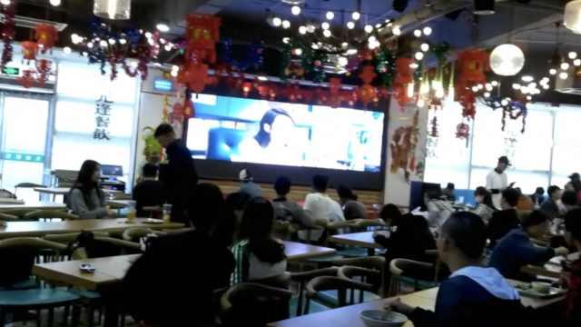 高校食堂装巨屏观影,学生:影响食欲