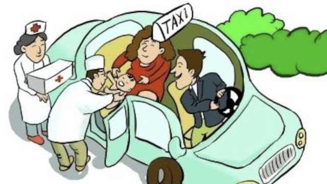 产妇出租车生子堵闹市,协警急送医