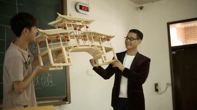 老师创新教学,带学生