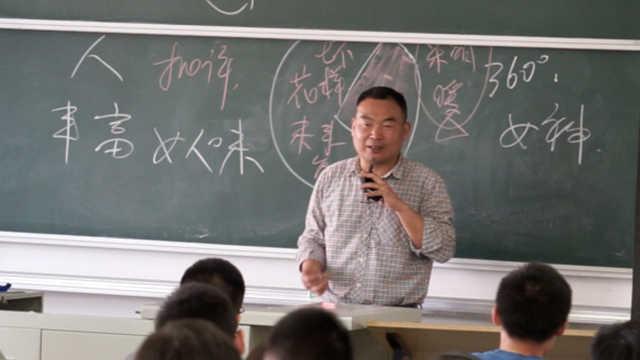句句扎心!网红老师教90后