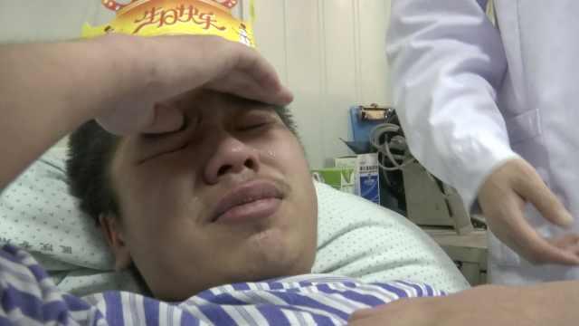 截肢小伙没过过生日,医院圆梦落泪
