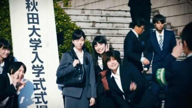 工作差,穷,嫁不掉:日本女性怎么了
