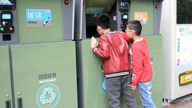 福州现电子垃圾桶,扔完垃圾兑礼品