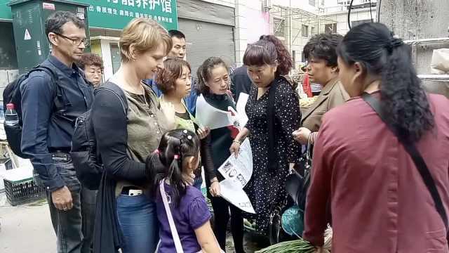 7岁女童随澳洲夫妇回黔,寻亲生父母