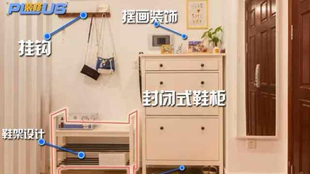 现代简约风格的90平两室两厅案例!