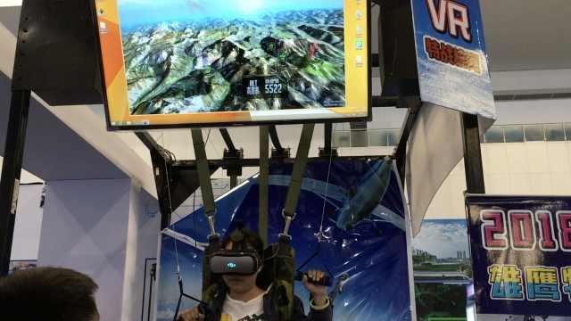 """韩国军用!这设备能体验VR""""吃鸡"""""""