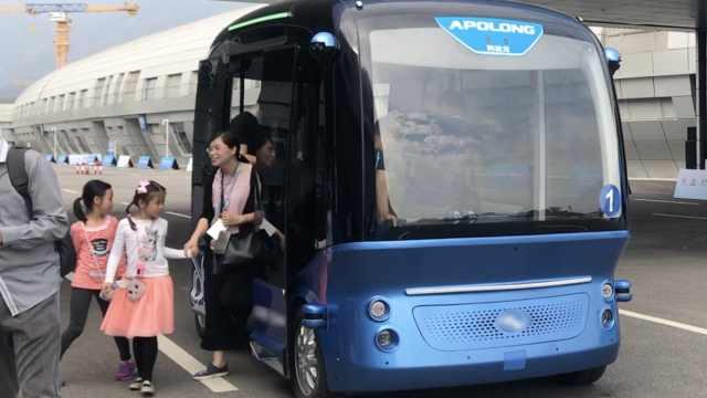 無人駕駛巴士來了!首次開放體驗