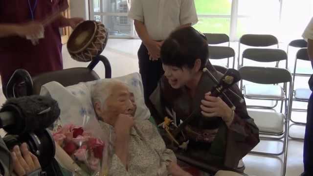 世界最长寿老人日本逝世:享年117岁