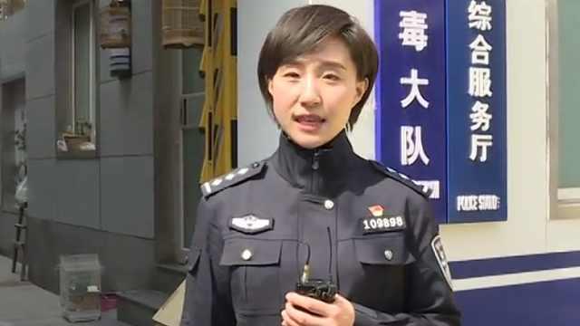 济南市中警方抓获数名吸毒人员