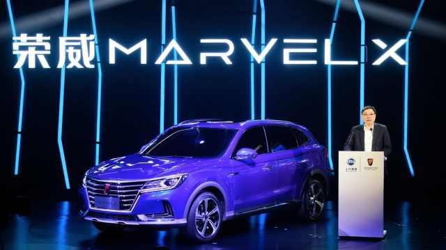 电动智能超跑SUV Marvel X全球首秀