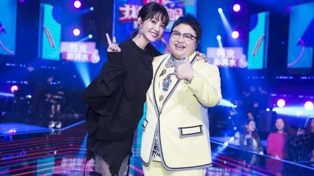 蔡依林韩红合作全新版本《舞娘》