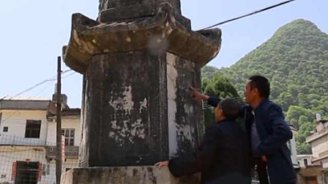 十几座惜字塔,经两百年仍保存完好
