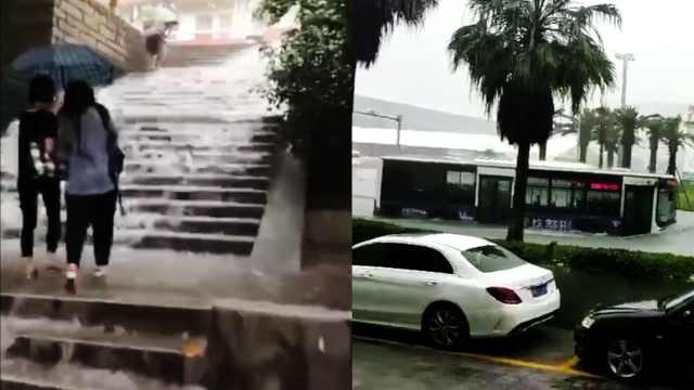 厦门暴雨:台阶挂瀑布,公交如渡船