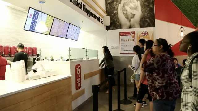 排队到门口!中国奶茶在美大受欢迎