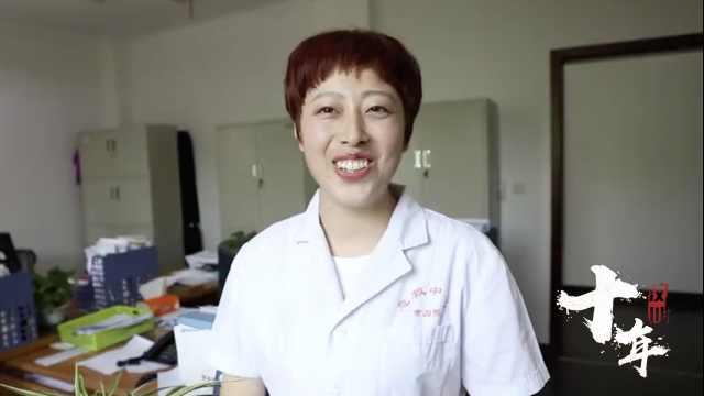 地震被埋获救,她与救她医生成同事