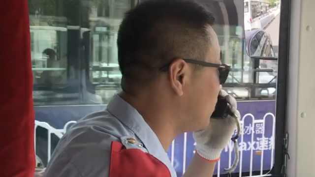 公交司机也有五星级!他们英语报站
