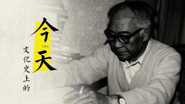 汪曾祺:我就是要写这种人