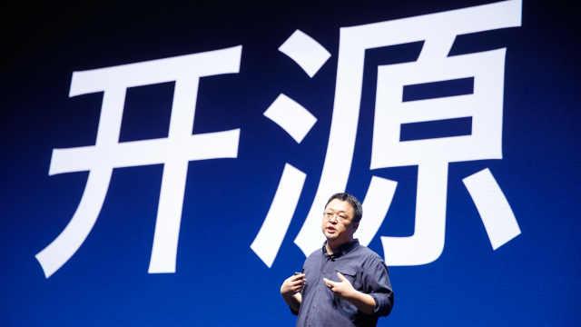 罗永浩:我要改变世界,不是为赚臭钱