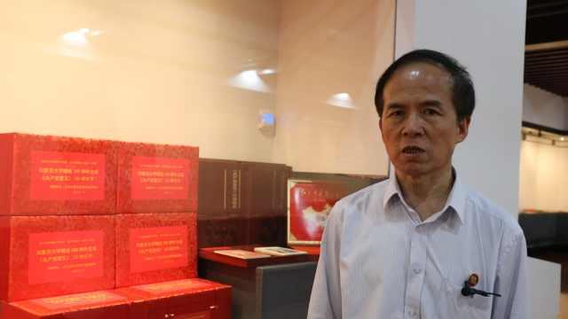 他收藏了2200个版本的共产党宣言