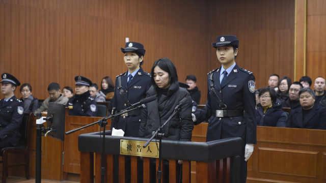 莫焕晶案二审,检察员:她不构成自首