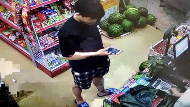 1元套店家信息,他伪造付款图骗千元