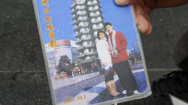 他景点拍照30年:看地标被高楼淹没