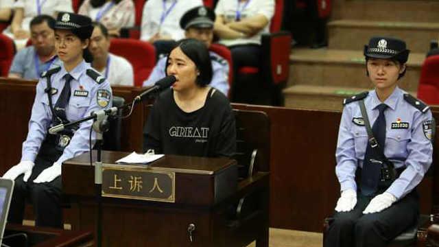 杭州保姆纵火案今日二审宣判