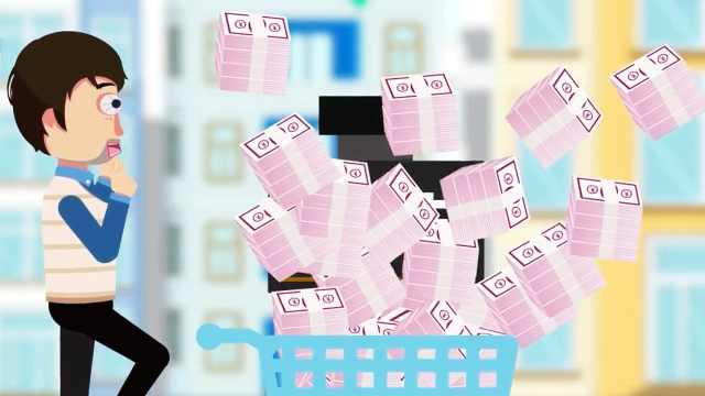 【法君说】贷款可以随意支配吗?