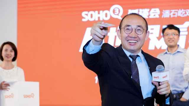 潘石屹:年轻人要到京沪,别去小县城