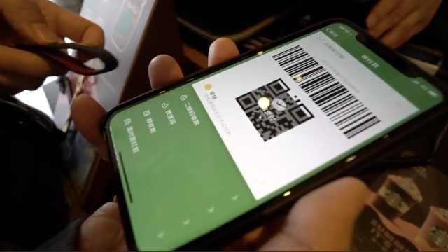 台湾小伙体验上海无现金支付被震惊