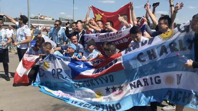 对战冰岛前,中国球迷为阿根廷打气