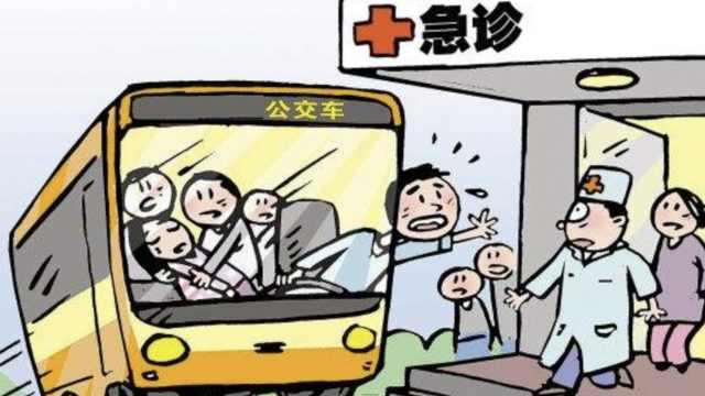 公交司机为救人逆行,乘客主动作证