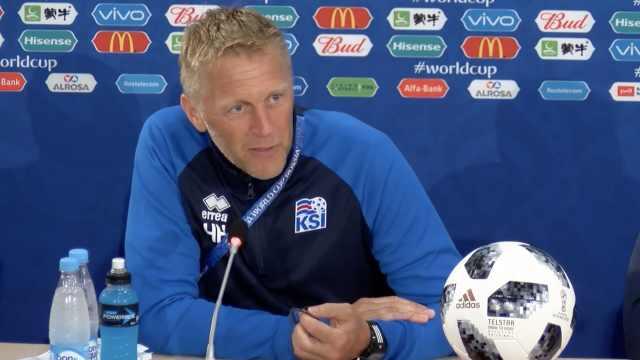 冰岛主帅:今晚必赢,创冰岛最大成就