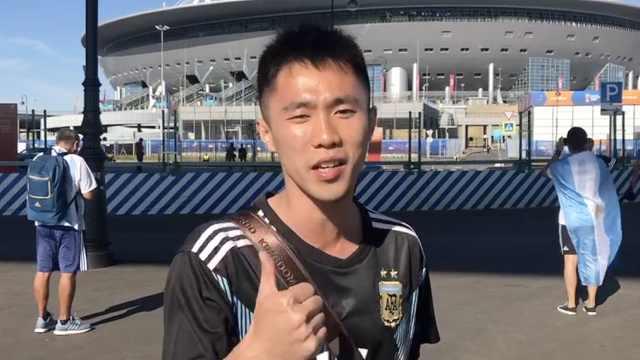生死战,中国球迷为阿根廷祈求好运