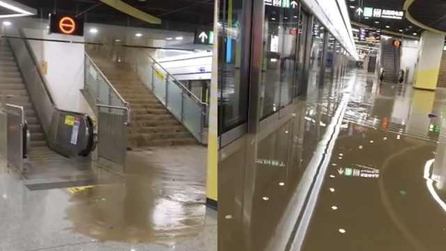 成都暴雨地铁看海,广福站临时关闭