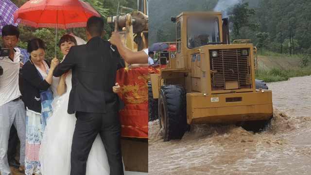 结婚遇暴雨积水,新郎用铲车迎新娘