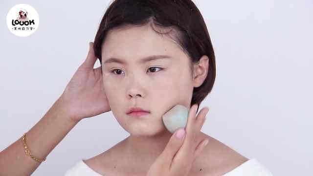 粉底液的上妆技巧及手法