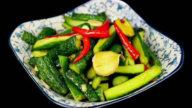 清爽开胃小菜腌黄瓜