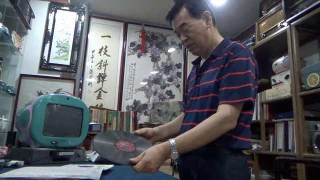 退休电工收藏6千张老唱片:有味道
